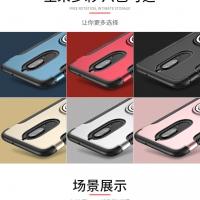 Case Huawei Nova 2i