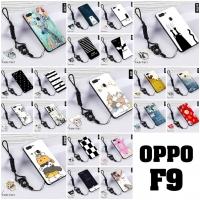 เคส OPPO F9
