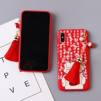Case iPhone X (iPhone10)