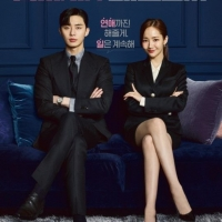 ซีรี่ย์ What's Wrong With Secretary Kim ?
