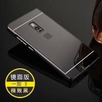 Case OnePlus 2