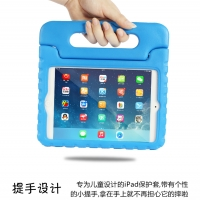 Case iPad 4/3/2