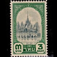 แสตมป์ พ.ศ. 2481-2490