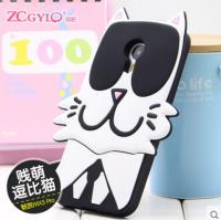 Case Meizu Pro 5