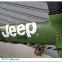 จักรยานพับ JEEP