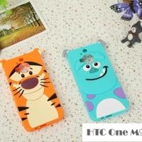 Case HTC One M9 Plus