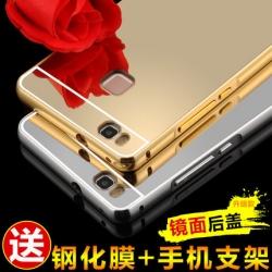 เคส Huawei P9 lite รุ่น Aluminium Hybrid Mirror Back (เคสฝาหลังเงา)