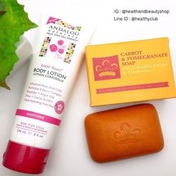 # ตัวขาว # Nubian Heritage, Carrot & Pomegranate Soap, 5 oz (141 g)