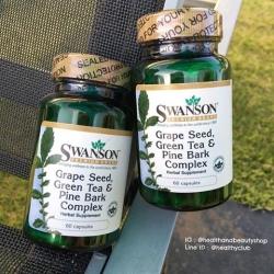 Swanson Grapeseed, Green Tea & Pine Bark Complex 125 mg 60 Cap