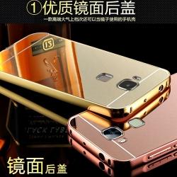 เคส Huawei G7 Plus รุ่น Aluminium Hybrid Mirror Back (เคสฝาหลังเงา)