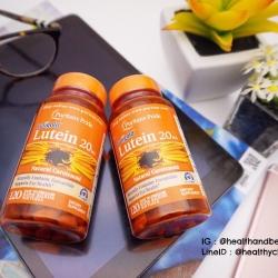 #อาหารเสริมบำรุงสายตา# Puritan's Pride Lutein 20 mg 120 Softgels