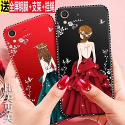 เคส Huawei Y6ll รุ่น Princess (ไม่รวมแหวน)