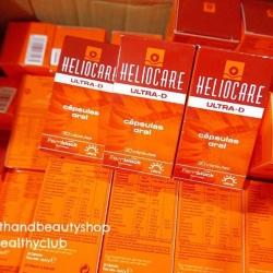 # วิตามินกันแดด # Heliocare Sunpill ultraD 30 Capsulas