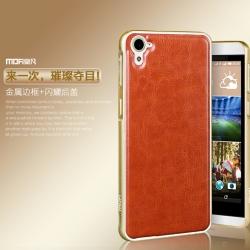 เคส HTC Desire 826 ยี่ห้อ Mofi รุ่น Hybrid