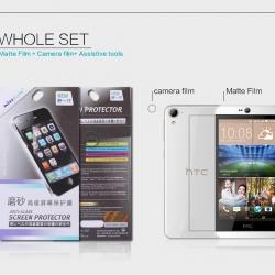 ฟิล์มด้าน HTC Desire 826