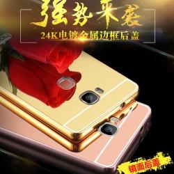 เคส Huawei GR5 2016 รุ่น Aluminium Hybrid Mirror Back (เคสฝาหลังเงา)
