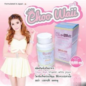 Choo Waii Vitamin White Plus+