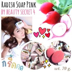Radish Soap Pink สบู่แก้ขาลาย