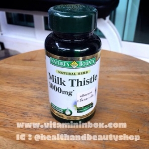 # การดูดซึม # Nature's Bounty, Silymarin Milk Thistle, 1000 mg, 50 Softgels