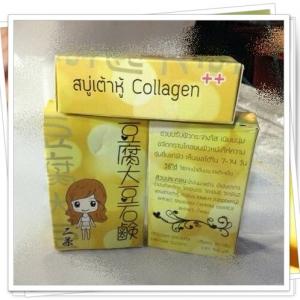 สบู่เต้าหู้ collagen ขนาด 70 กรัม