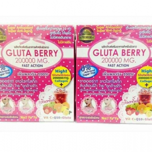 Gluta Berry 200000 mg. กลูต้าเบอร์รี่ สูตรขาวเร่งรัดพิเศษ ขาวออร่า ขาวไว ใสกิ๊ก ,
