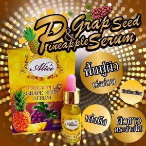 Pineapple & Grape Seed Serum เซรั่มสับปะรด&องุ่น