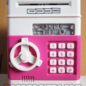 ออมสินตู้เซฟดูดแบงค์ สีชมพู-ขาว