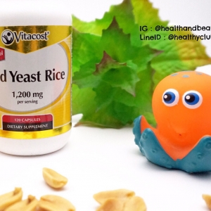 # ทานหมูเนื้อติดมัน # Vitacost Red Yeast Rice with Policosanol 1200 mg 120 Capsules