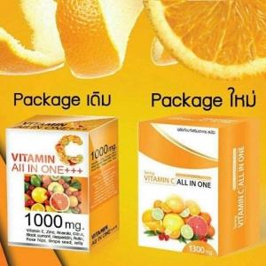 Spring Vitamin C All in One สปริง วิตามิน ซี ออล อิน วัน แพคเก็จใหม่ สูตรปรับปรุงใหม่ 1300mg.