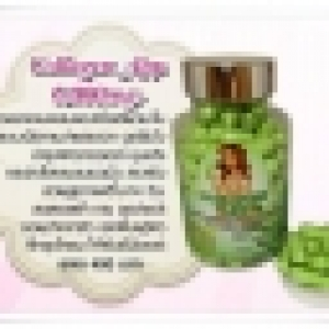 Collagen App 6,000 mg. คอลลาเจนผสมแอปเปิ้ลเขียว ผิวขาวออร่า นุ่มเด้ง ผิวสวยสูขภาพดีใน 14 วัน