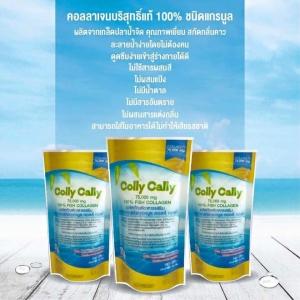 Colly Cally คอลลาเจนแท้ชนิดแกรนูล 75,000 mg. Fish Collagen 100% คอลลาเจนแท้และเพียว 100% จากปลาน้ำจืดประเทศญี่ปุ่น ชนิดแกรนูล ละลายน้ำเร็ว ดูดซึมไว เห็นผลทันใจ