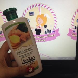 แชมพูสมุนไพร ขิงเพียว ช่วยป้องกันการหลุดร่วงของเส้นผม Herbal Shampoo