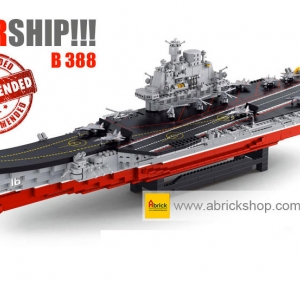 เรือรบ (Warship) S-0388. ตัวต่อเลโก้จีน เรือบรรทุกเครื่องบิน