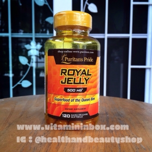 Puritan's Pride Royal Jelly 500 mg 120 Softgels