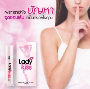 Lady Kiss - Lady Lifting Secret Serum เซรั่มดูแลจุดซ่อนเร้น