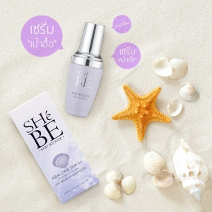 SHeBE BABY BOOSTER ABALONE SERUM (เซรั่มเป๋าฮื้อ)