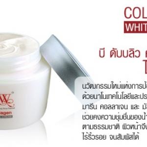 Biowoman BW Collagen Cream ไบโอ-วูเมนส์ บี ดับบลิว คอลลาเจน ครีม