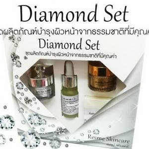 Diamond Set by resme skincare ไดมอนเซ็ท เรสเม่ สกินแคร์ หน้าขาวสว่างใส เนียนเรียบหลุมสิวตื้นขึ้น