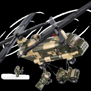 ทหาร (Soldier) S-0508. คอปเตอร์ 2 ใบพัด