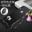 เคส Samsung A8 Star ซิลิโคนสกรีนดอกไม้สวยงามมาก พร้อมสายคล้องมือ (แหวนแล้วแต่ร้านจีนแถมหรือไม่) ราคาถูก thumbnail 12