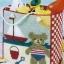 ชุดปักแผ่นเฟรมกระเป๋าหมีทะเล thumbnail 1
