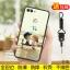 เคส Huawei Y9 (2018) ซิลิโคนแบบนิ่มสกรีนลายน่ารักมาก ราคาถูก (สายคล้องและแหวนแล้วแต่ร้านจีนแถมมาหรือไม่) thumbnail 7