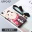 เคส OPPO R7 Lite / R7 พลาสติกสกรีนลายกราฟฟิกน่ารักๆ ไม่ซ้ำใคร สวยงามมาก ราคาถูก (ไม่รวมสายคล้อง) thumbnail 6