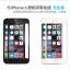 iPhone 6 Plus / 6s Plus ฟิล์มกระจกนิรภัยป้องกันหน้าจอ 9H Tempered Glass 2.5D (ขอบโค้งมน) ราคาถูก thumbnail 1