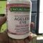 # ใต้ตา ฉลากเปื้อน # Nature's Bounty, Optimal Solutions, Ageless Eye Skin Nourishment, 120 Caplets thumbnail 1
