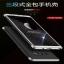 เคส Samsung Note 8 เคสประกอบแบบหัว + ท้าย สวยงามเงางาม โชว์ด้านตัวเครื่อง ราคาถูก thumbnail 2