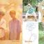 Photobook Chinese BTS - LOVE YOURSELF พร้อมปฏิทินตั้งโต๊ะ thumbnail 19