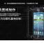 สำหรับ SAMSUNG GALAXY WIN ฟิล์มกระจกนิรภัยป้องกันหน้าจอ 9H Tempered Glass 2.5D (ขอบโค้งมน) HD Anti-fingerprint thumbnail 3