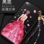 เคส Nubia Z9 Max พลาสติกลายผู้หญิงแสนสวย พร้อมที่คล้องมือ สวยมากๆ ราคาถูก thumbnail 7