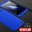 เคส Xiaomi Redmi 5A เคสประกอบแบบหัว + ท้าย สวยงามเงางาม ราคาถูก (ไม่รวมฟิล์ม) thumbnail 8